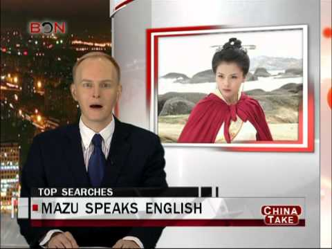 Mazu Speaks English China Take January 15,2013 Bontv
