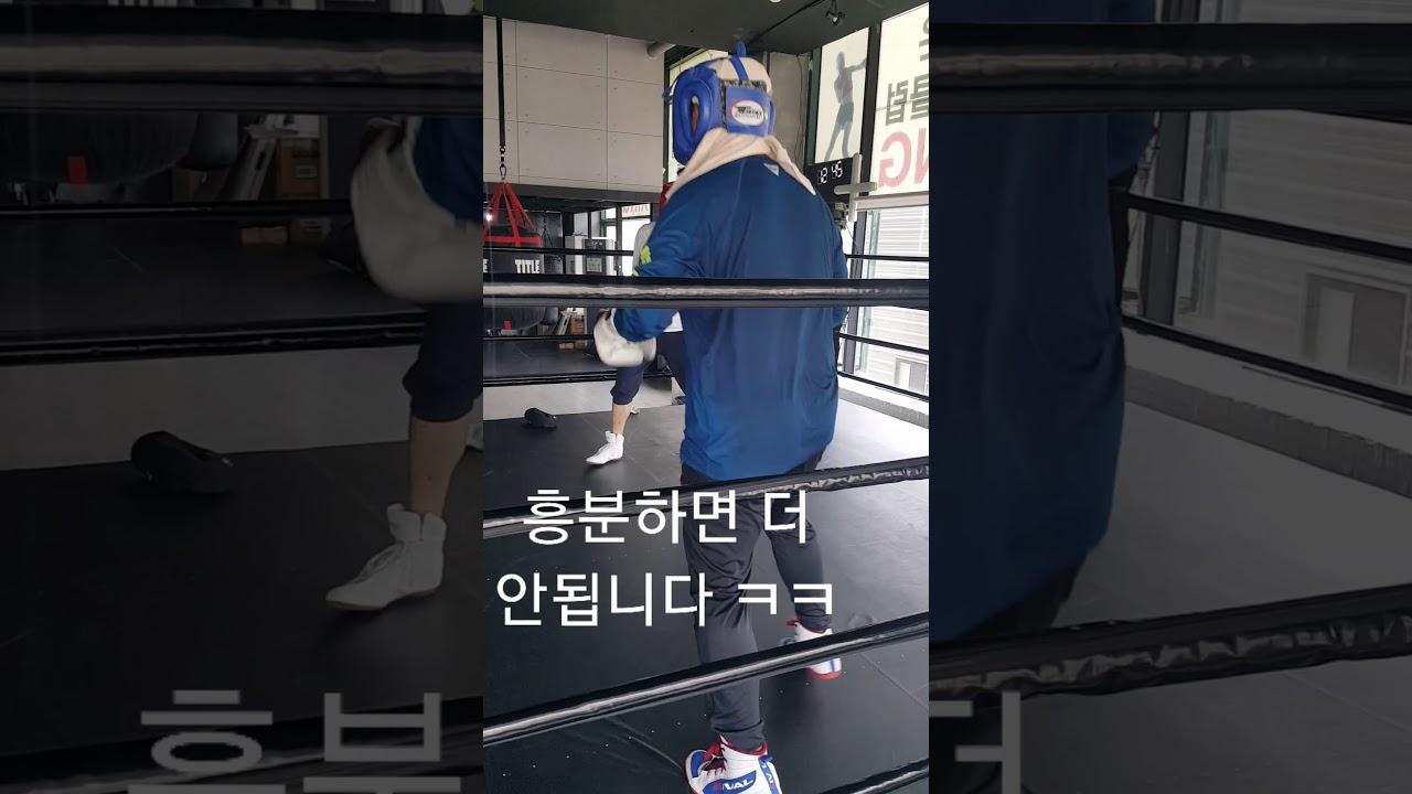40대 회원들 스파링연습