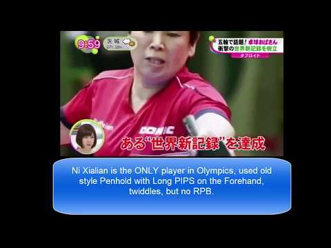 [New Record Table tennis] Ni Xia-Lian Long Pimple Forehand player