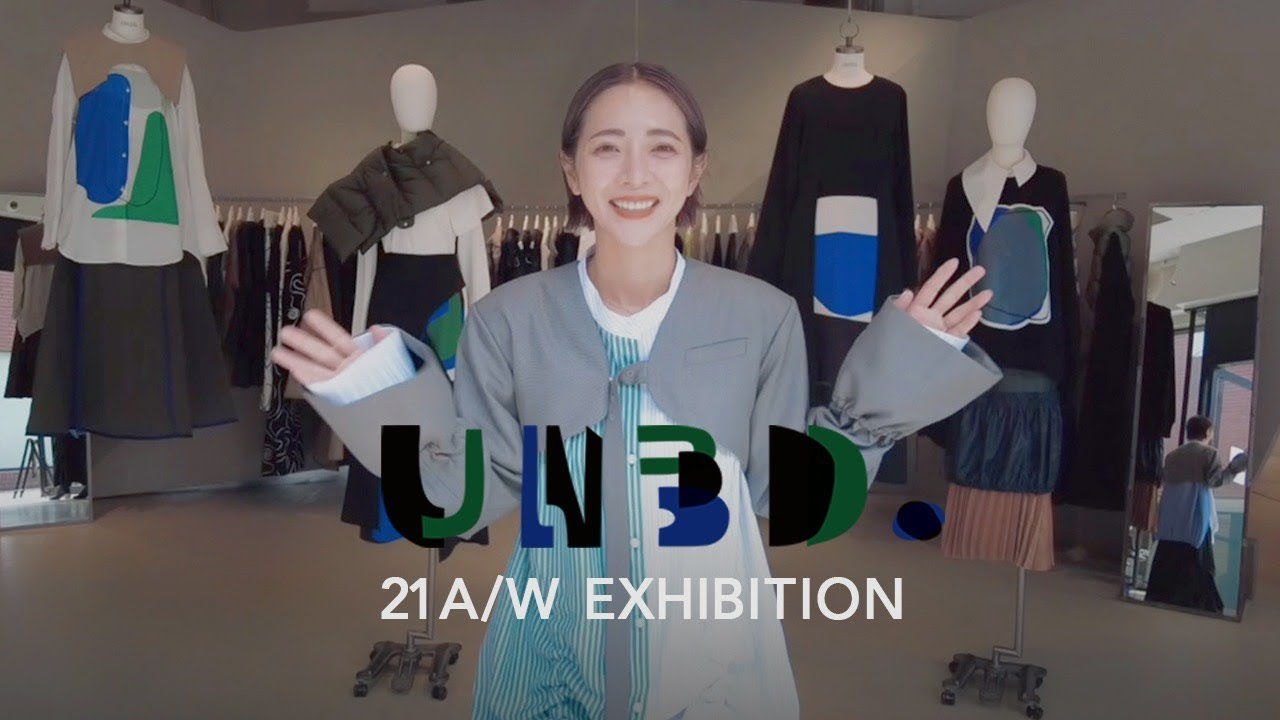 【展示会】秋冬のみんなのリアルなおすすめITEMを紹介!UN3D. 2021 A/W EXHIBITION