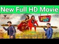 Odia New Full HD Movie Happy Lucky | Fast  Download Odia New Movie