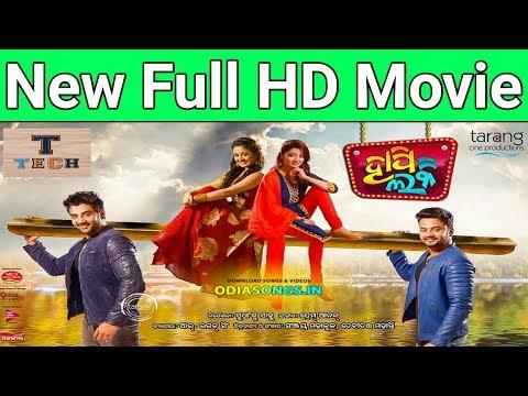 Odia New Full HD Movie Happy Lucky | Fast ...