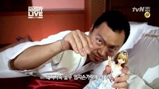 Repeat youtube video YDG - My Mimi (SNL Korea S02E03)