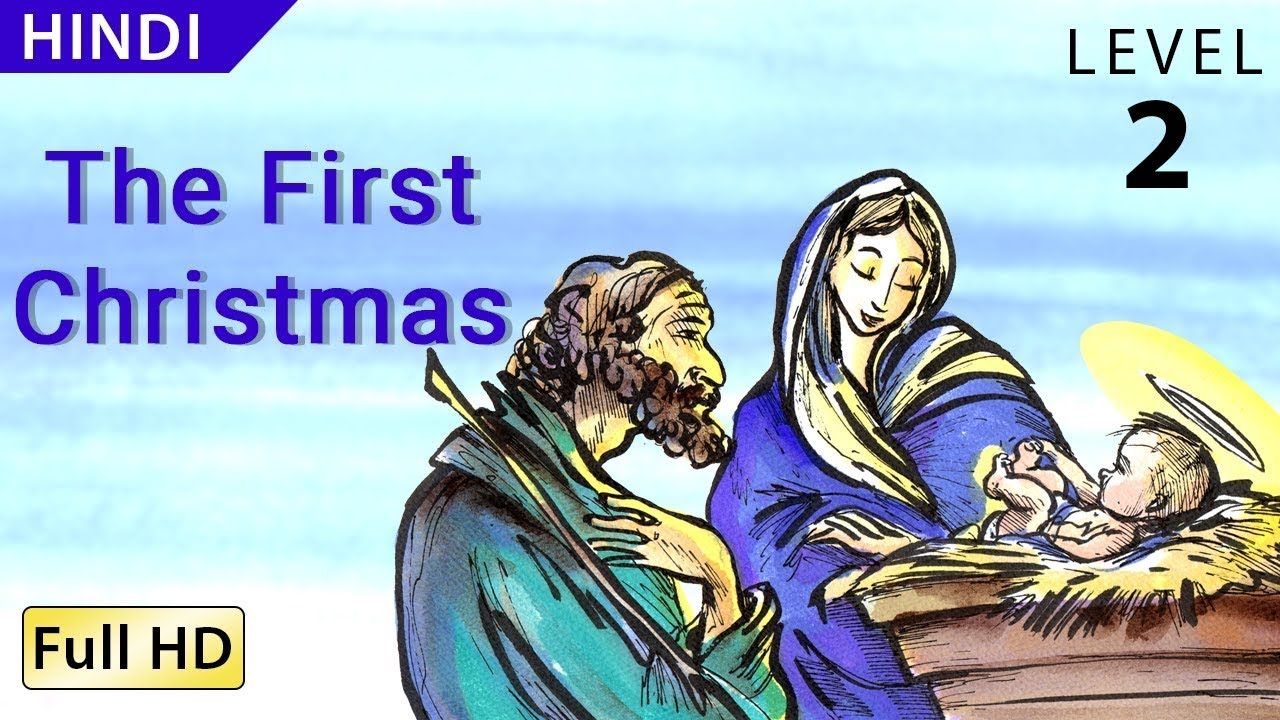 The First Christmas : Learn Hindi with subtitles - Story for Children