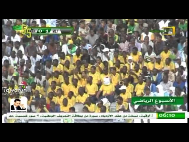 الأسبوع الرياضي على الموريتانية ـ حول مباراة المنتخب الوطني للمحليين ونظيره المالي، في نواكشوط.