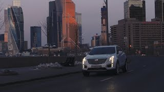 Тест Драйв Cadillac XT5/ ДИЛЕРСОН / АВТО