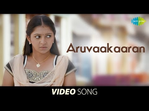 Aruvakaaran Song Lyrics From Kutti Puli