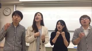Smooth Ace アカペラカバー - 愛を知るたび 群馬大学 VoiceCream 「Gerb...