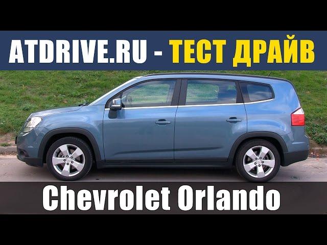 Chevrolet Orlando Topreca
