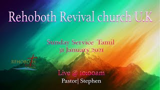 တနင်္ဂနွေနေ့ဝန်ဆောင်မှုတမီလ် ၃၁ ရက်၊ ၂၀၂၁ (Rehoboth Revival Church Tamil Tamil)