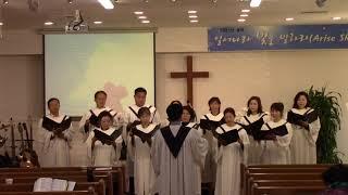 풍성한교회 임마누엘 성가대 200216