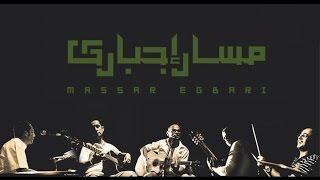 بالفيديو.. فرقة «مسار إجباري» تحيي حفلا في الضفة الغربية بفلسطين