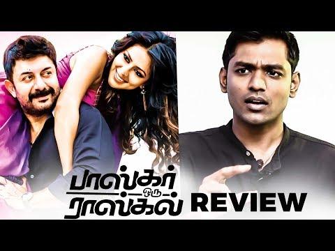 Baskar Oru Rascal Review by Behindwoods  ...