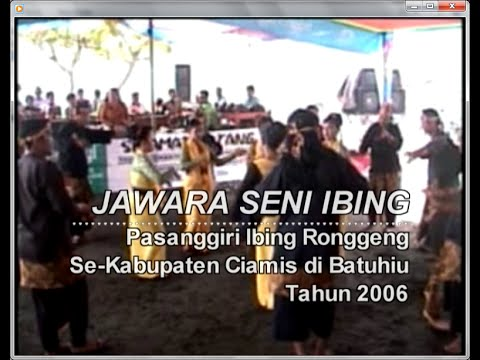 Jawara Ibing Pasanggiri Ronggeng Batuhiu 2004