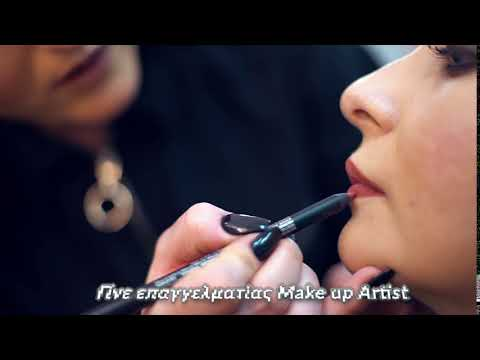 Professional Make Up Academy | Gianneri Academy | Basic & Advanced Level | Thessaloniki