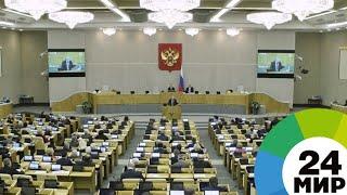 Против циничных решений: в Госдуме прокомментировали закон о защите права пожилых людей на работу …
