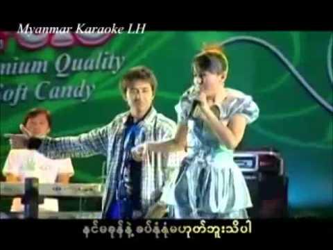 Ma Khone Ne မခုန္နဲ႔ Wai Hlan ေဝလ်ံ  Yadanar Mai ရတနာမိုင္ Thingyan Karaoke