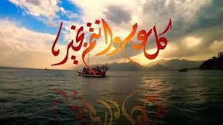 بطاقة تهنئة عيد الأضحى المبارك للغالين 1442هـ 2021 م Eid Mubarak