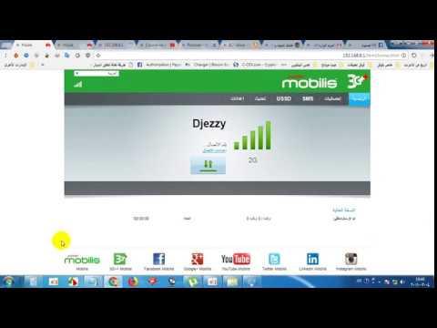 Huawei modems universal flasher | FunnyCat TV