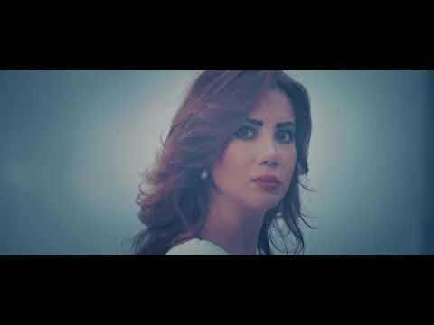 Ceylan Kaya   - Kan Çiçekleri   ( Official Video  2017 )