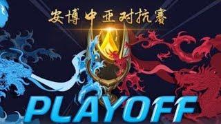 Neon vs Detonator Bo3 ANGGAME China vs SEA #3 - Online Final