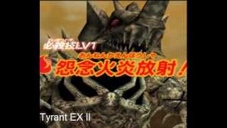 Daikaijuu Battle Ultraman Colesseum DX -  Monster Finisher (Part 1)