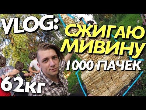 bdsm знакомства на украине