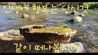 호피석으로2단평원석 (수석탐석여행)