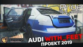Audi With Feet Team Pride Car Audio