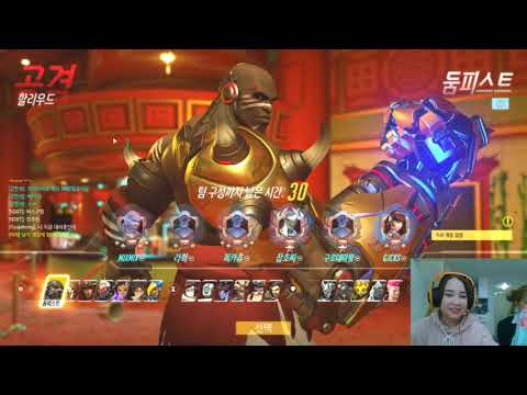 OVERWATCH from SEOUL, S. KOREA with Siena and Britt!