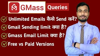GMASS Email Sending Limit | GMASS Chrome Extension Tutorial | Bulk Email Marketing By GMASS In Hindi