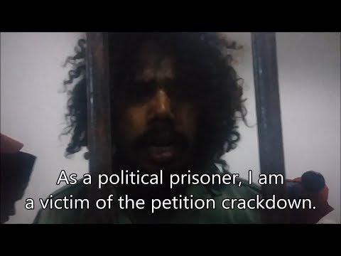 Interview with Yanto Awerkion, West Papuan political prisoner. 11th Jan 2018