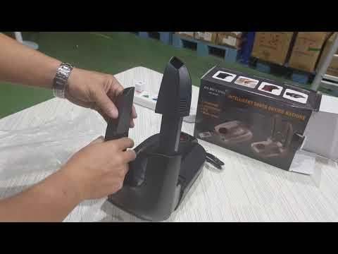 🔥淘趣購🥉智能遙控臭氧除臭烘鞋機(附遙控器、台灣110V電壓、一年保固)開箱實況💎折疊式 除濕 除臭 烘鞋機 乾鞋器