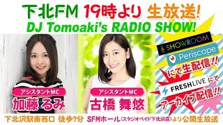 DJ Tomoaki'sRADIO SHOW! 2018年10月4日放送分 メインMC:大蔵ともあ...