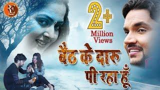 2019 Gunjan Singh -.mp3