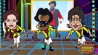 Lungi Dance Spoof With Rajnikanth