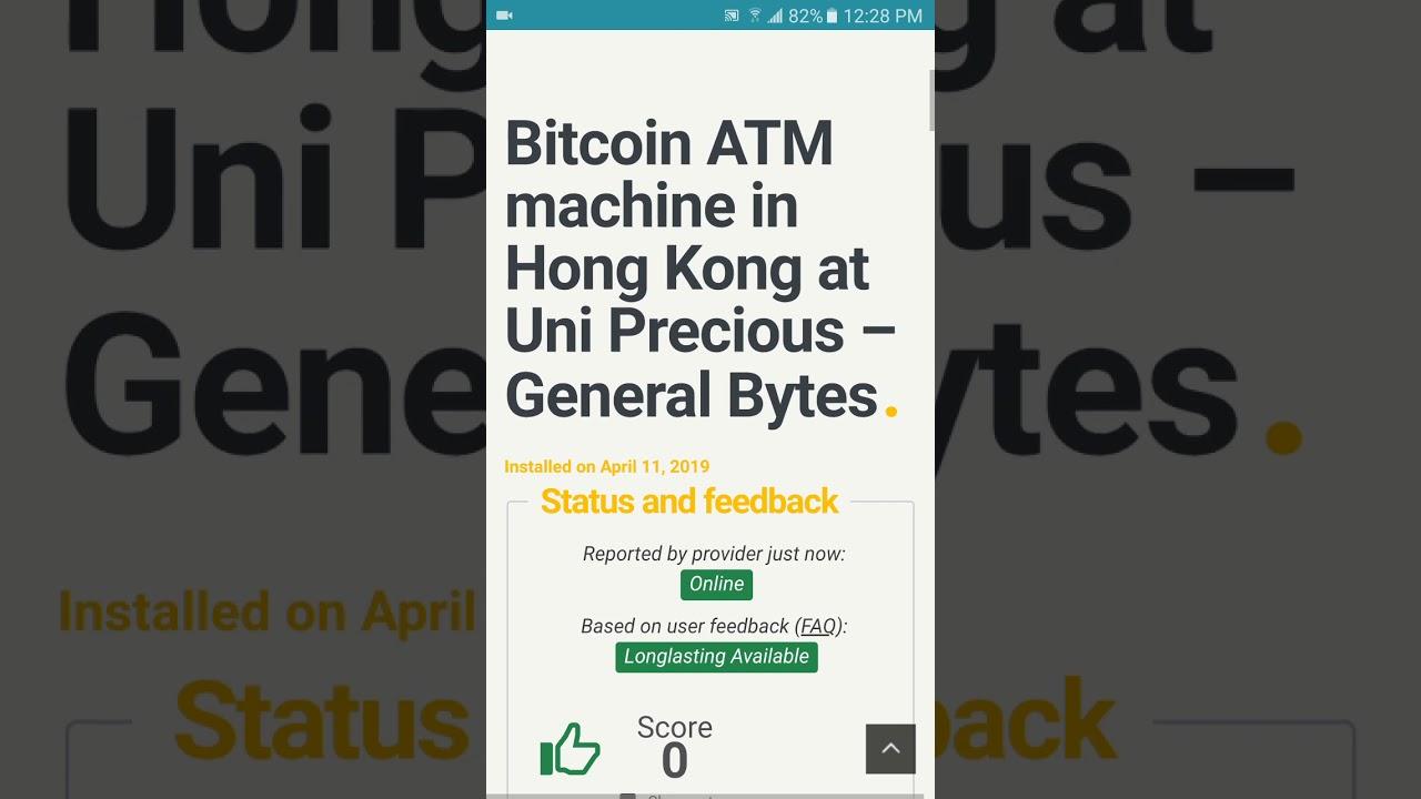 bitcoin atm radar)