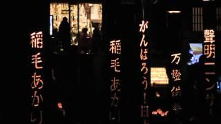 第9回稲毛あかり祭「夜灯」千蔵院プレ夜灯聲明コンサートより 00198