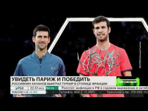 Неожиданные победы россиян в теннисе и спортивной гимнастике