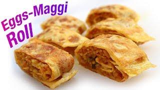 अॉमलेट मैगी रोल्स | Egg Maggi Roll | Omelette Maggi Roll | Egg breakfast recipes