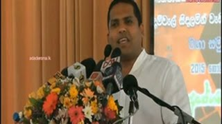 UNP supporters do not favour Unity Govt - Harin Fernando