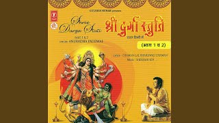 Shree Durga Stuti Path, Sarv Kaamna Siddhi Prarthna, Shree Durga Kavach, Shree Mangla Jayanti...
