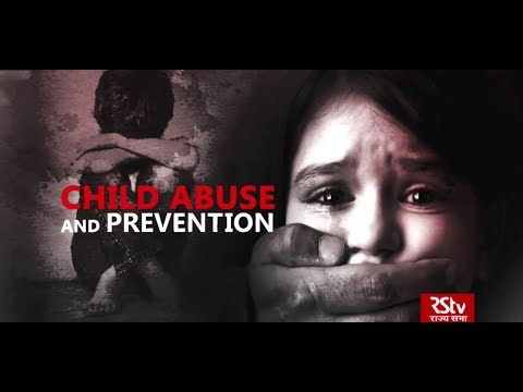 The Pulse - Child Abuse & Prevention