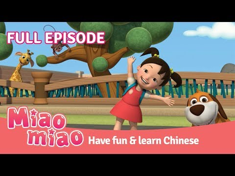 Miaomaio Full Episode 1 | Cartoons for Kids & Chinese for Kids (30 min)