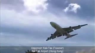 Yello Out Of Down перевод песни на русский