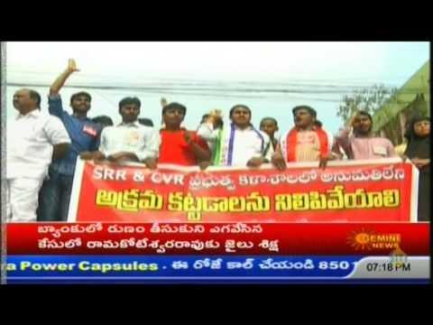 N T R Statue dispute in S R R & C V R College in Vijayawada