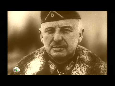 Битва за Сталинград. Немецкий взгляд. (полная версия)