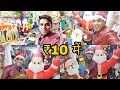Cheapest Christmas Decoration Items Market || home decoration wholesale market in india || trending