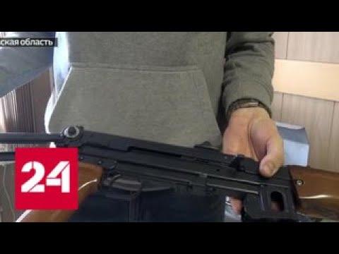 В Подмосковье мужчина организовал нелегальное производство оружия - Россия 24