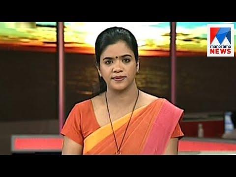 സന്ധ്യാ വാർത്ത | 6 P M News | News Anchor - Shani Prabhakaran | October 17, 2017  | Manorama News